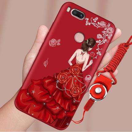 <font color='red'><b>小米</b></font>5X手机壳女硅胶软防摔【四件套】