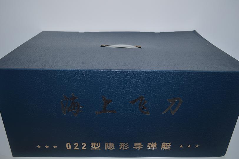 022海军快艇模型