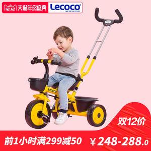 Lecoco乐卡儿童三轮车脚踏车2-3-5岁宝宝手推小孩童车宝宝自行车