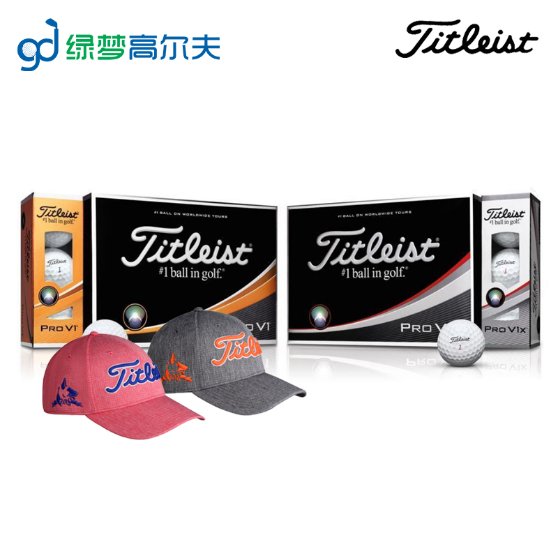 ddcb0d593c7 Titleist Golf year of the dog Gift Box Pro V1 PRO V1X 2018 New Year gift.  Zoom · lightbox moreview · lightbox moreview ...
