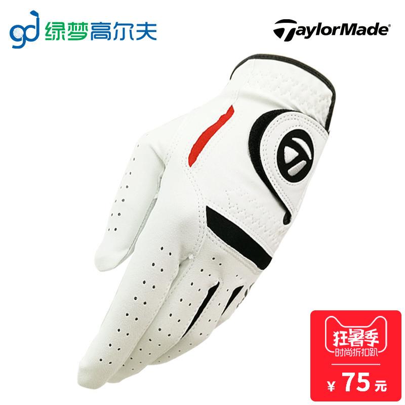 Taylormade TaylorMade golf перчатки мужской овчина перчатки одинарный слева Рука купить четыре бесплатно