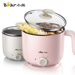 Small bear multi function small power cooker student pot