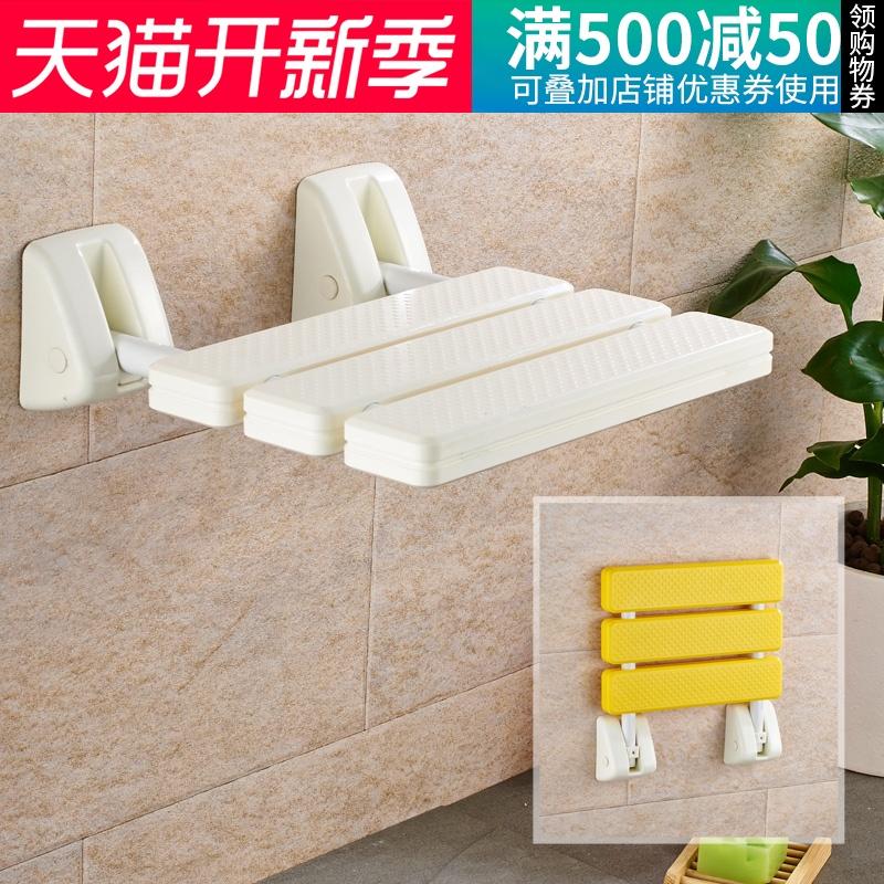 浴室沐浴凳淋浴折叠凳座椅卫生间防滑洗澡墙椅壁椅换鞋墙壁坐凳子