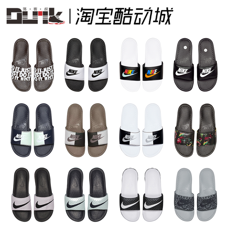 b1784a8784cb BENASSI JDI Nike men and women Beach Double Strap Ninja mandarin duck letters  slippers 343880 631261
