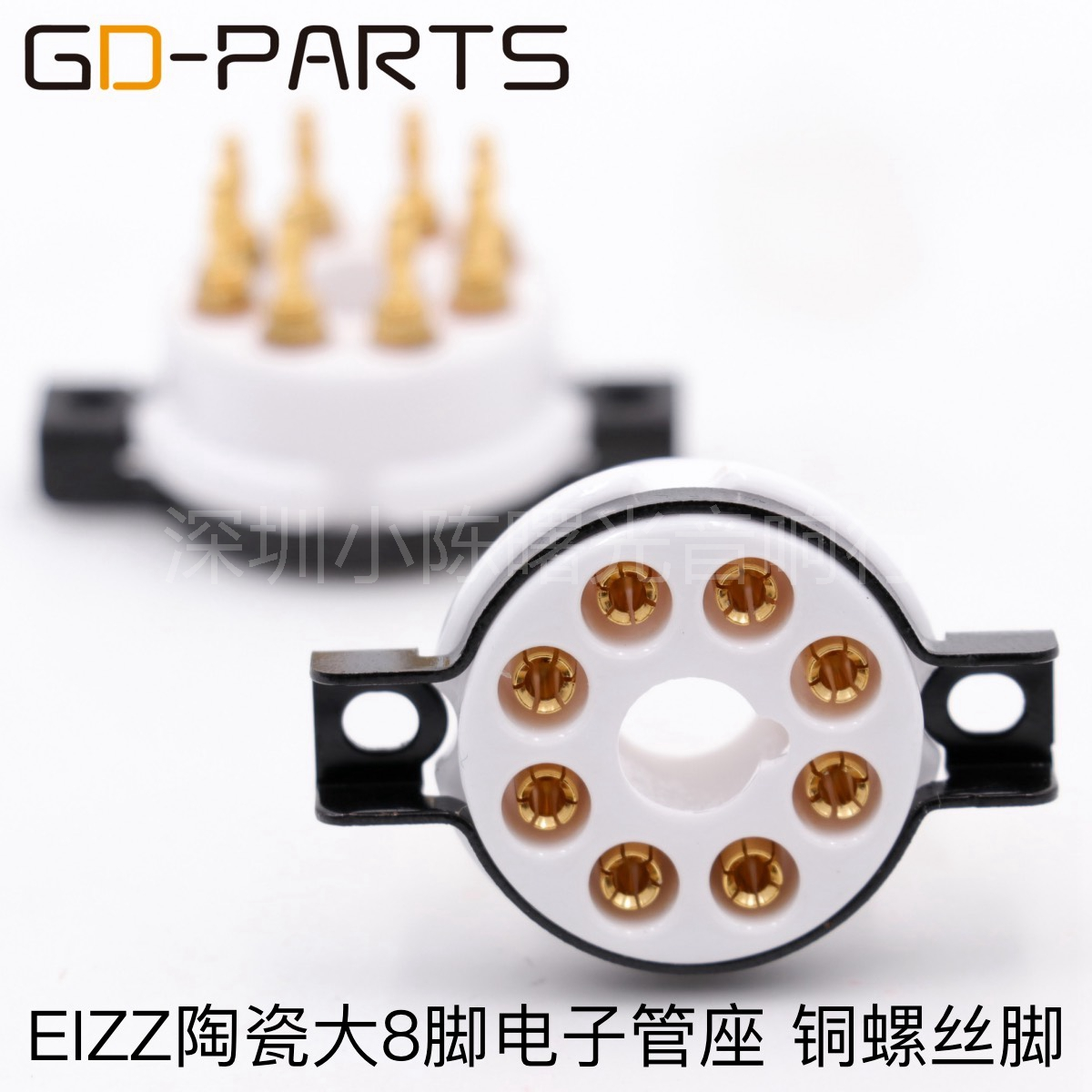 300b 2a3 For Large Four-leg Flat Gold-plated Tube Socket Free Shipping Active Components