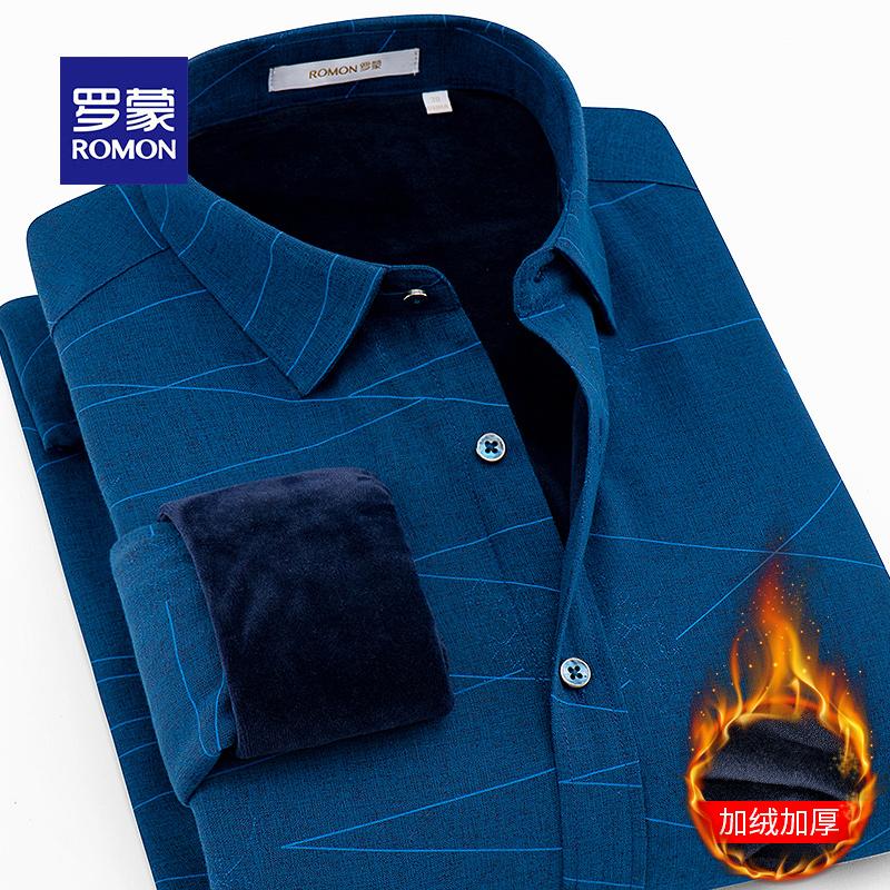 罗蒙秋季长袖男士商务青年加厚标准韩版衬衫加绒上班衬衣1DCDC73996
