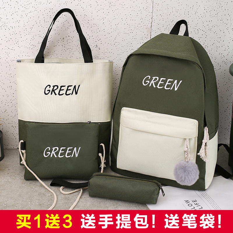 Ancient sense girl school bag female Korean high school backpack college students ins wind tide wild campus backpack