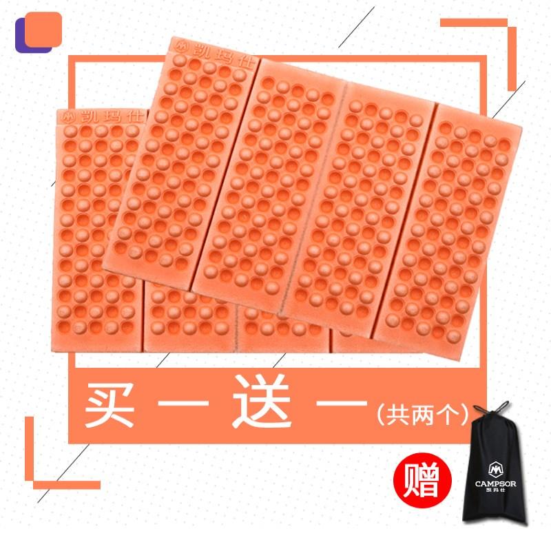 Đệm chống ẩm ngoài trời có thể gập lại dã ngoại mat đơn chống ẩm mat xách tay bọt công viên di - Thảm chống ẩm / Mat / Gối