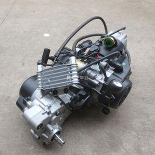 Ремонт четырехколесный карден вращать (крутить колесо) модель atv бесступенчатый переключение передач GY6150-200CC внутренний лить файлы двигатель