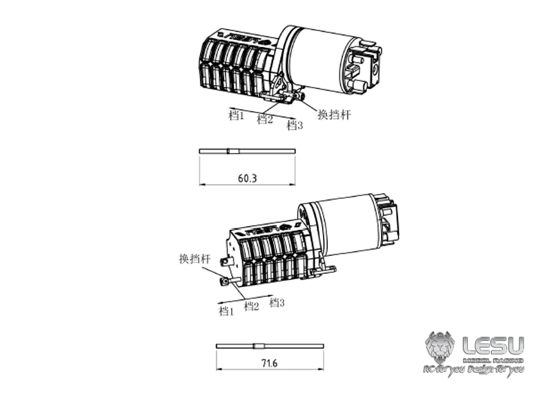 detail feedback questions about 3 transmission case gearbox gear box for 1  14 scale rc tamiya