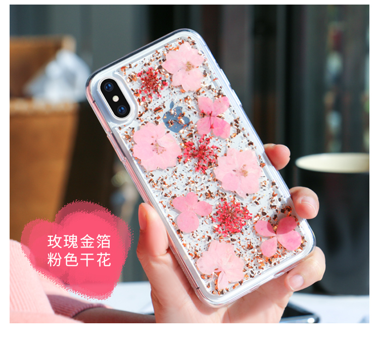 SwitchEasy Flash Shockproof Glitter Case Cover for Apple iPhone X/8 Plus/7