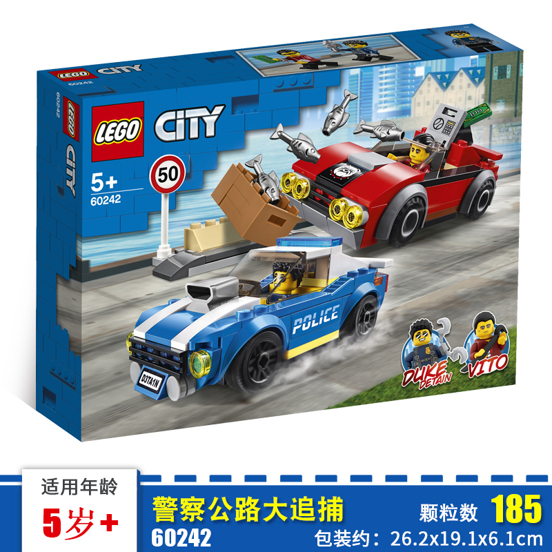 60242 Police Highway Hunting [5 Years Old +, 185 Capsules]