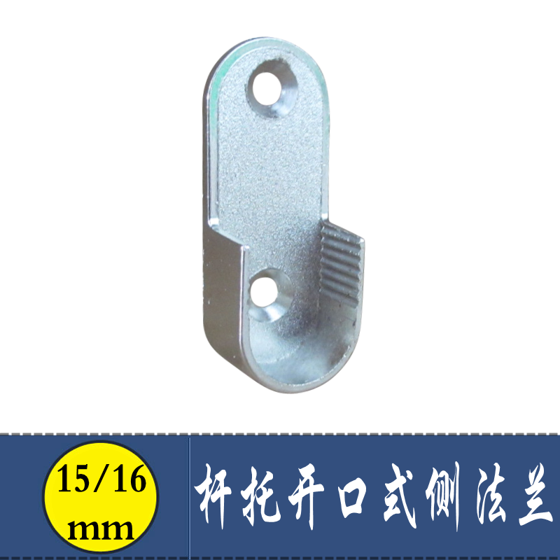 Wardrobe Hanging Clothes Rod Hanger Rod Bracket Clothes Rod Closet Within  15 16mm Flat Bar Flange