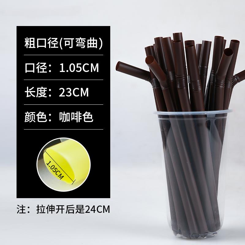 Трубка для труб из нержавеющей стали 23CM пакет Упакованный 95-100