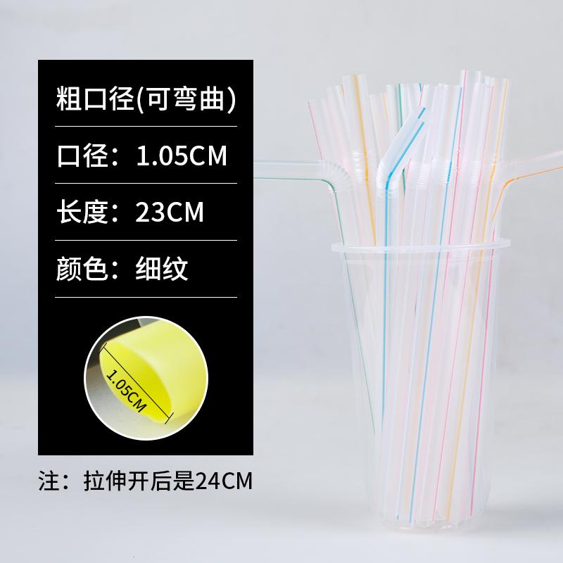 Трубчатая чайная трубка 23CM цвет полосатый независимый пакет Упакованный 95-100