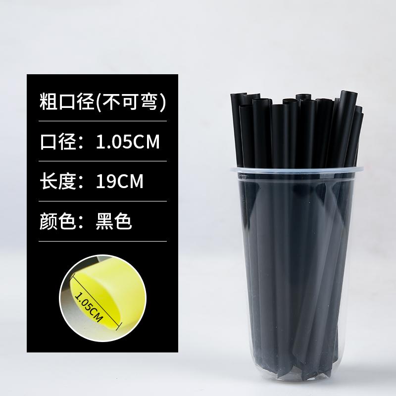 19cm один поддержка пакет платье черный 95-100 Поддержка