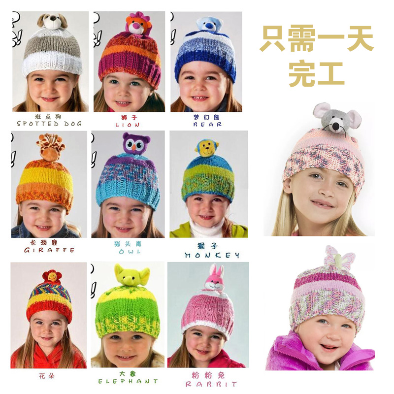 USD 29.30  Children s baby wool hat hand-woven DMC French animal ... e8c6ef22be9d