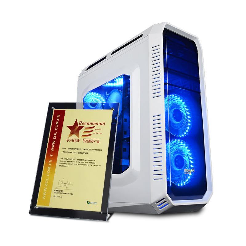 宁美国度i5 7500/GTX1050Ti台式吃鸡电脑主机全套DIY游戏组装整机