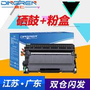 Áp dụng hộp mực Lenovo M7400 hộp mực LD2441 LJ2400L M7650 M7600 M7450F LJ2600D LT2641 M3410 3420 hộp mực LD2441 - Hộp mực