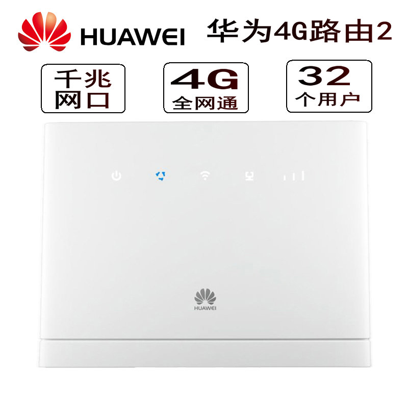 Huawei b311as-853 triple socket 4G wireless router to wired
