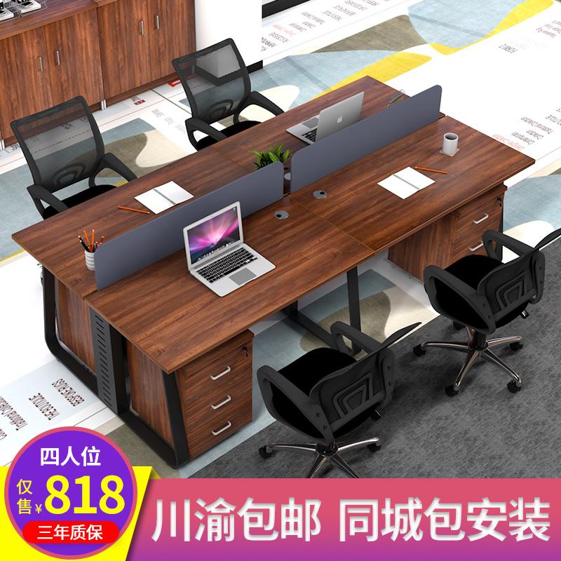 Офис член стол 4 человек современный простой член работа стол сочетание палуба экран работа позиция чэнду офис мебель