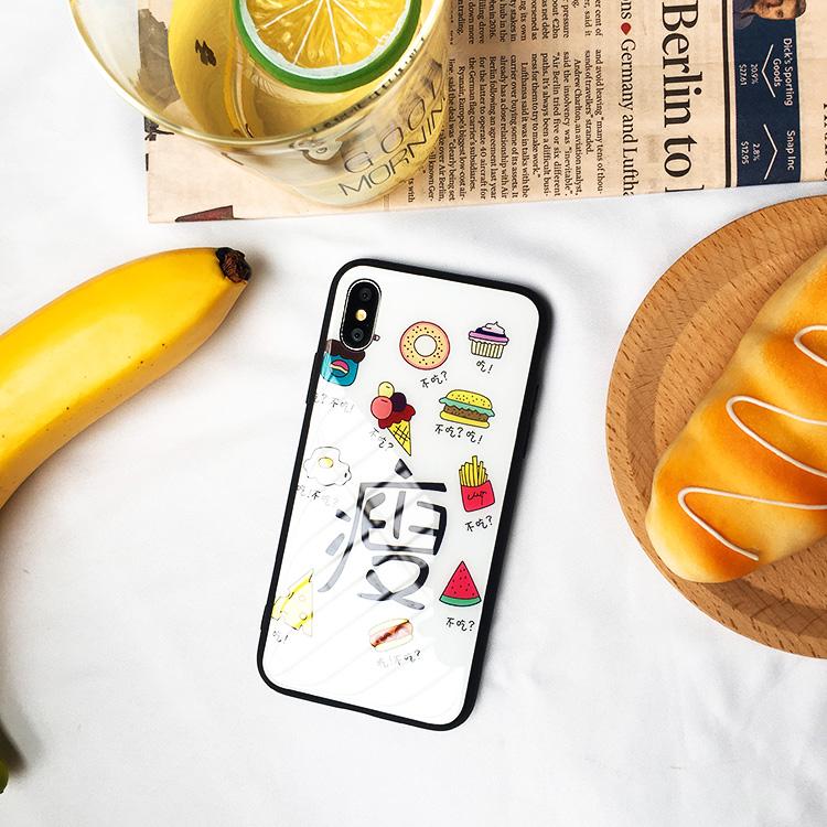 瘦日韩 钢化玻璃苹果X手机壳券后15.80元