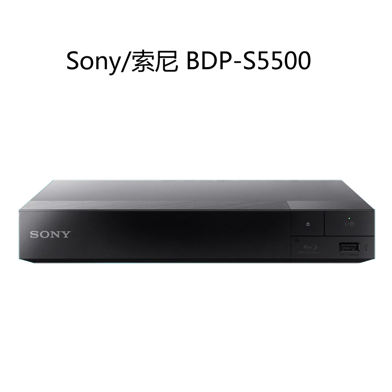 Sony Sony BDP-S5500 Blu-ray machine 3D HD dvd player built-in WIFI original  imported
