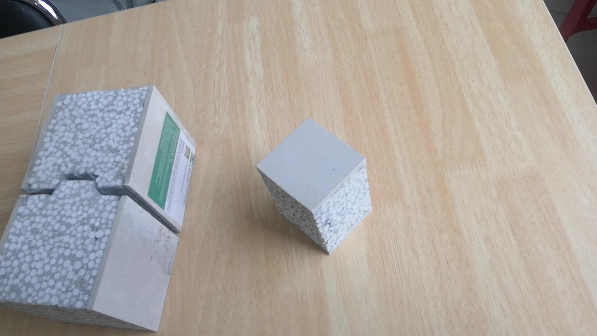 품질 보증 경량 콘크리트 board