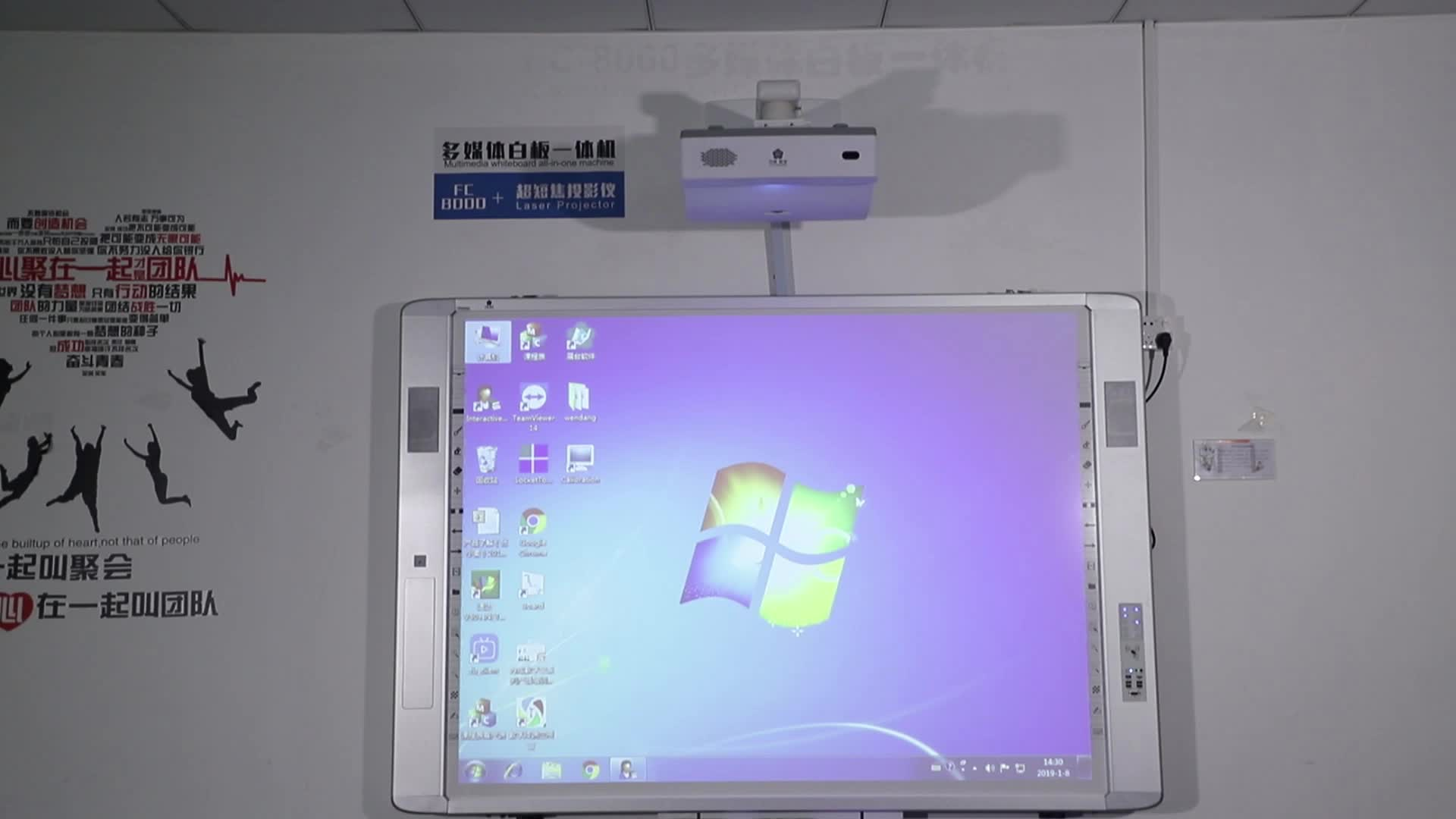 Advanced Integrated Projector All in One Projector Interactive Drawing Whiteboard 82 Inch with Built-in PC