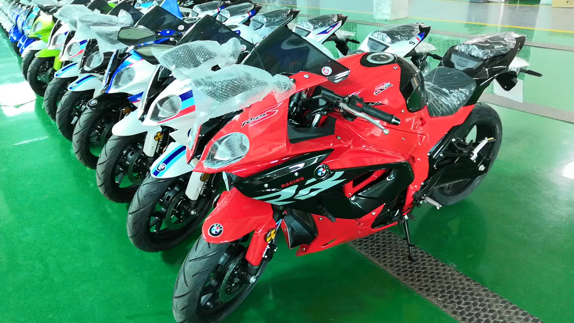 モトクロスバイク 250CC 300cc loncin エンジン