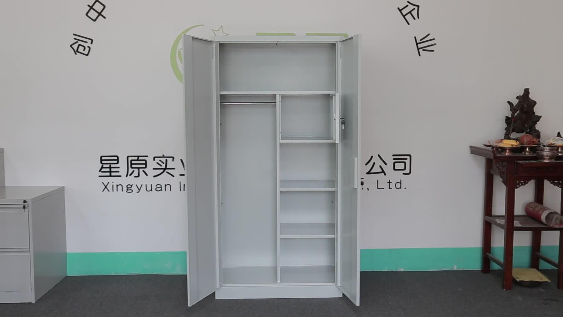 गोदरेज अलमारी डिजाइन फैक्टरी मूल्य के साथ खड़ी 2 दरवाजा स्टील अलमारी