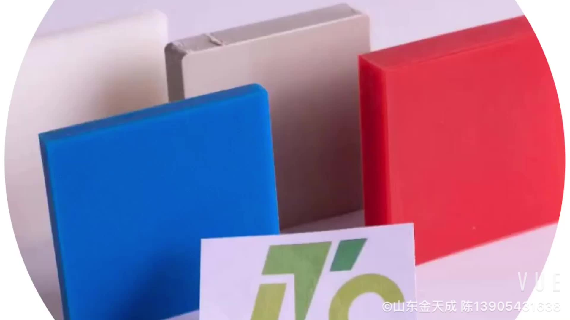 solid color milk white blue grey black pp sheet polypropylene sheet plate not hollow