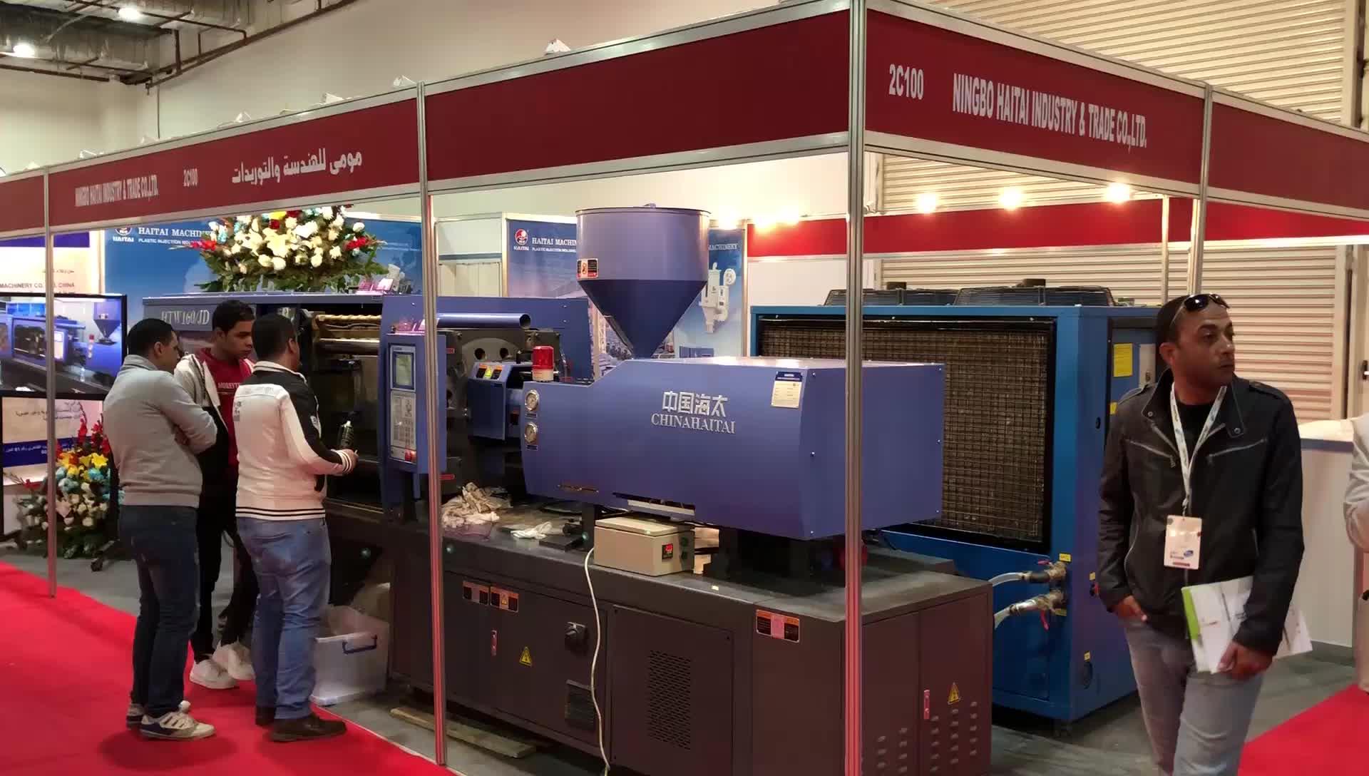 HTW160JD Automatico Iniezione 42-50mm di diametro Vite di plastica macchina di stampaggio a iniezione