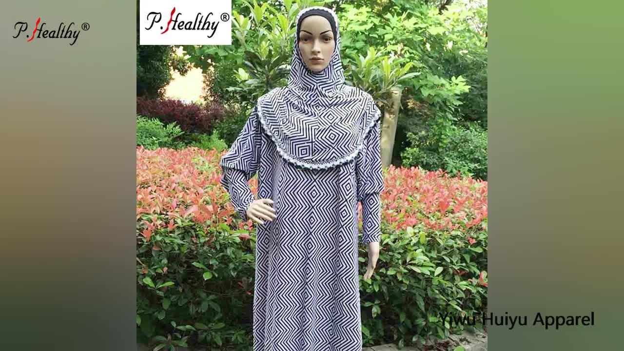 ملابس إسلامية أنيقة بألوان 2020 عباية دبي بوليستر ملابس مسلمة غير رسمية للنساء