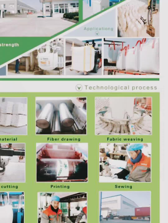 पीपी बुना जंबो बैग पैकेज परिवहन के लिए 1200Kg पीपी बुना सीमेंट बैग चीन में किए गए पुनर्नवीनीकरण Polypropylene बैग