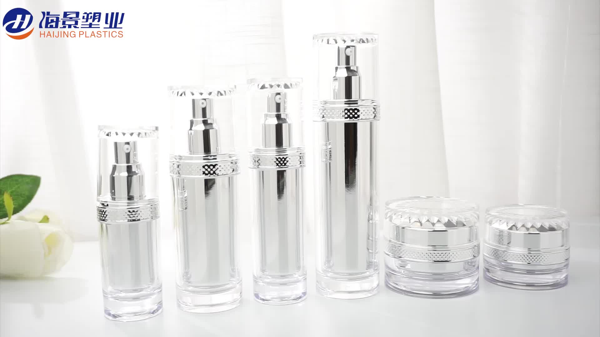 Customized empty plastic acrylic modern skin care product round spray squeeze cosmetic bottle