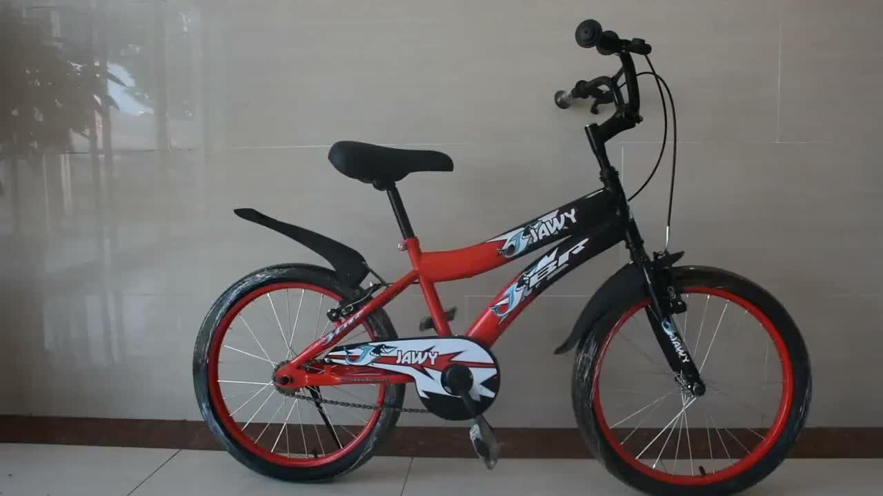 """12 """"גודל גלגל ופלדה חומר מזלג חד אופן גלגל אופני ילדי אופניים/4 תמונות גלגל אופני ילדים/ילדים צבעוניים אופניים תמונות"""