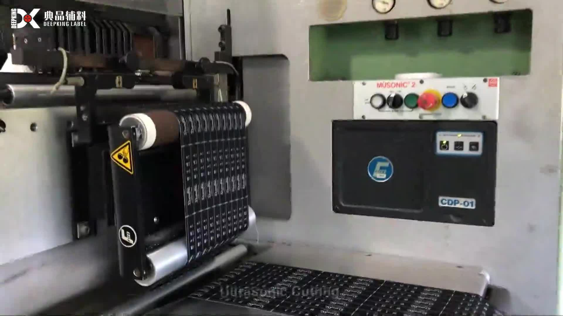 DEEPKING woven clothing label maker