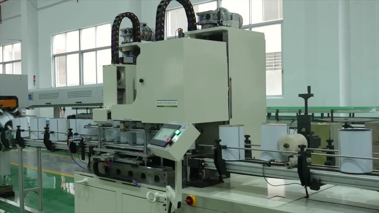 Yixin Technology 0.1-5L automatic round can making machine