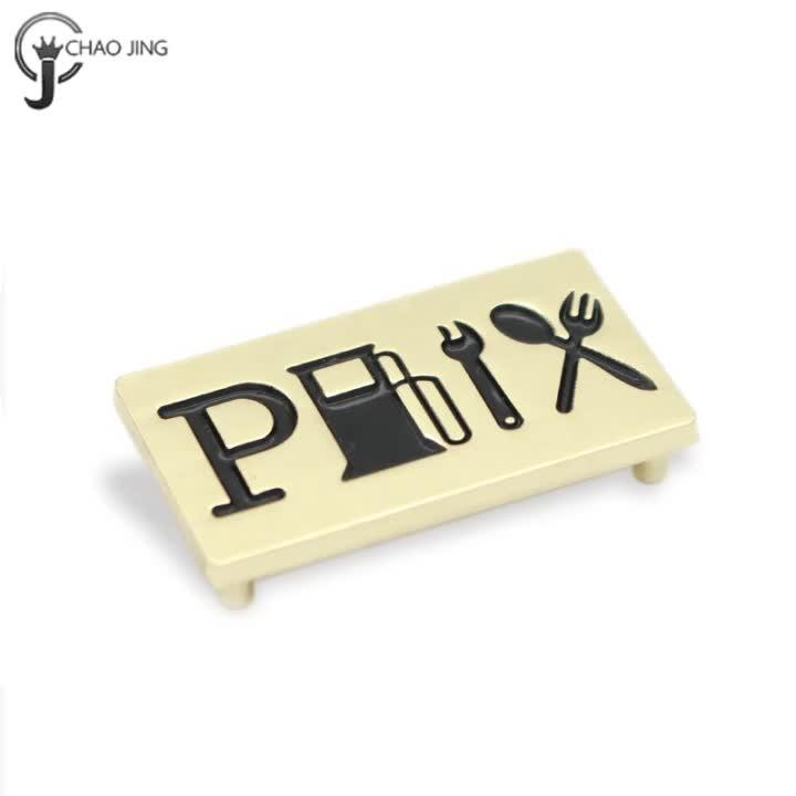 Fashionable custom brand logo metal plate/ label/ tag sticker for handbags/ clothing