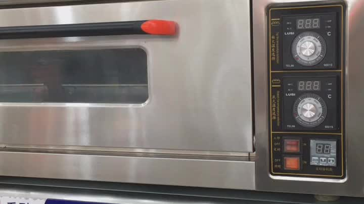 Far-infrared Automatic Electric Oven, Industrial Bread Baking Oven