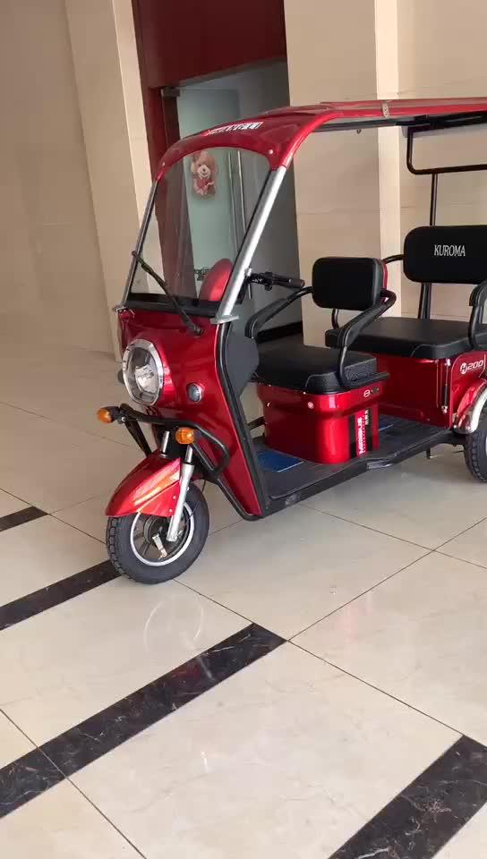 دراجة بخارية صغيرة ذات جودة عالية قابلة للطي ذات 3 عجلات بسعر رخيص للبالغين ذوي الإعاقة دراجة بخارية كهربائية مزودة بدواسات