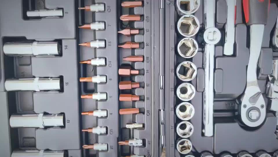 Kraftwelle OK-TOOLS  94pcs tool kit for cars