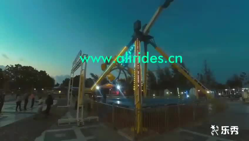 Super thrilling 360 degree rotary swing Theme Park Amusement Rides Big Pendulum