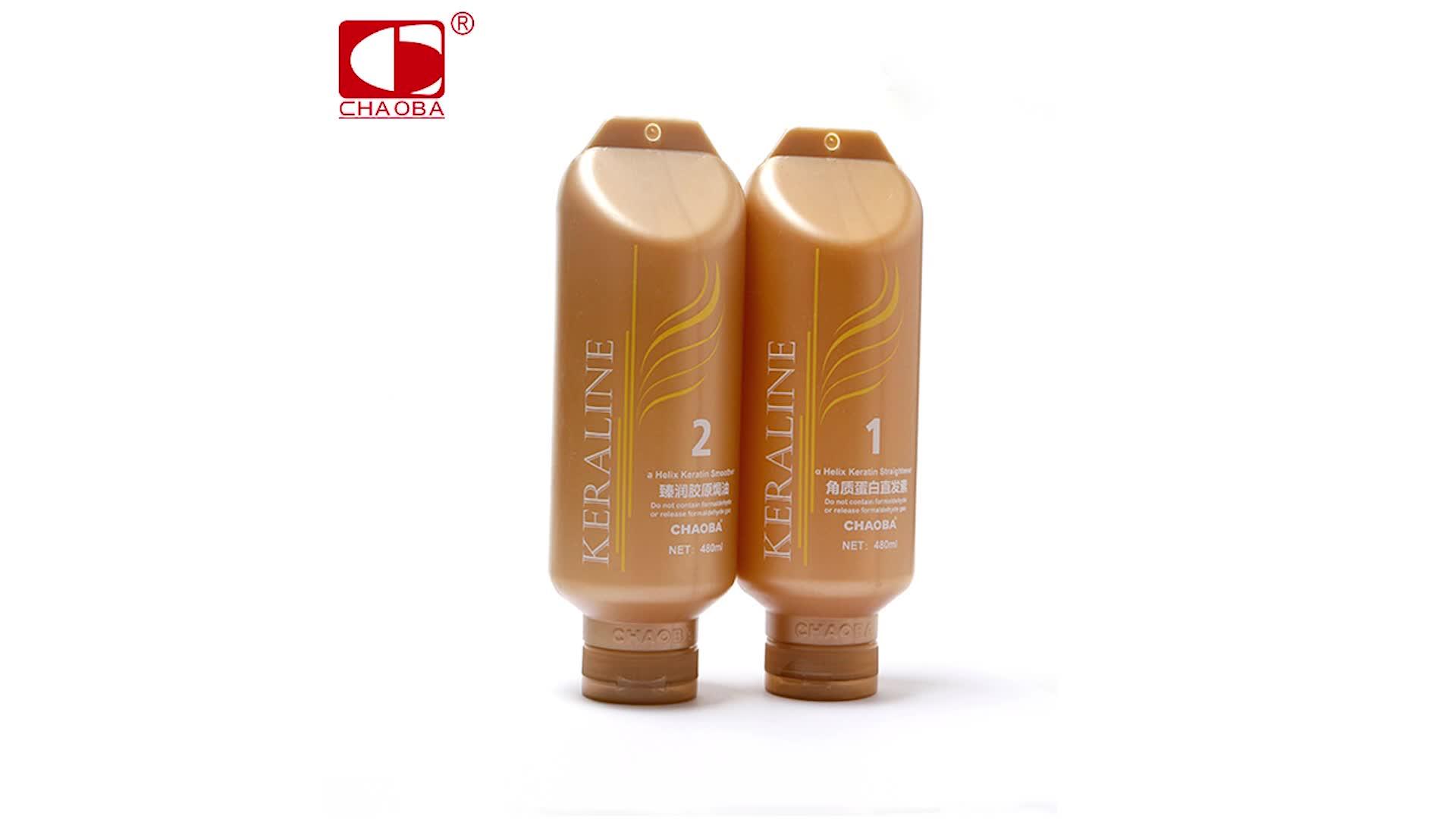 Professional Keratin Hair Smoothing Straightening Treatment Cream For Salon