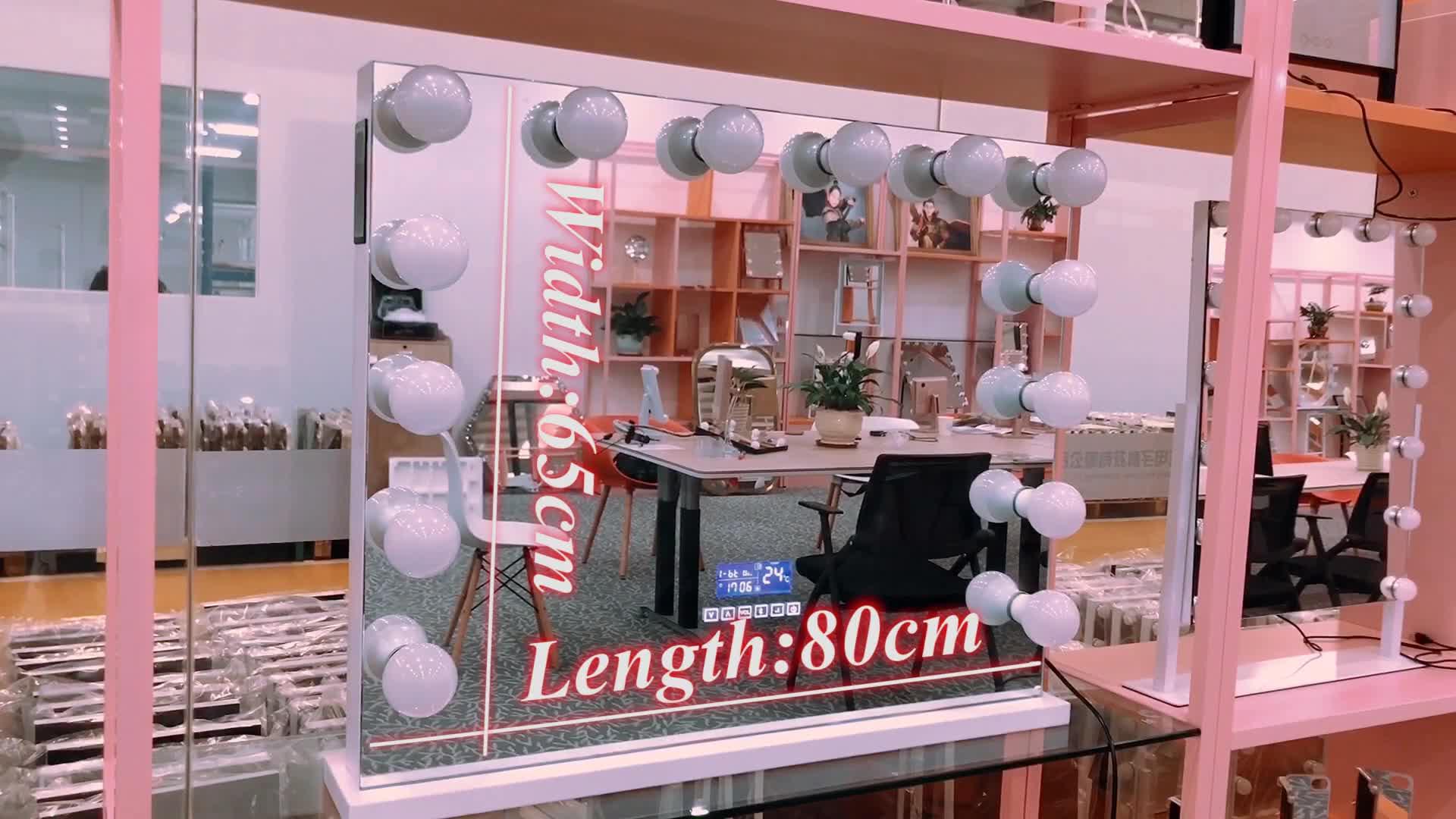 Makeup Hollywood Vanity Mirror With Bluetooth Speaker