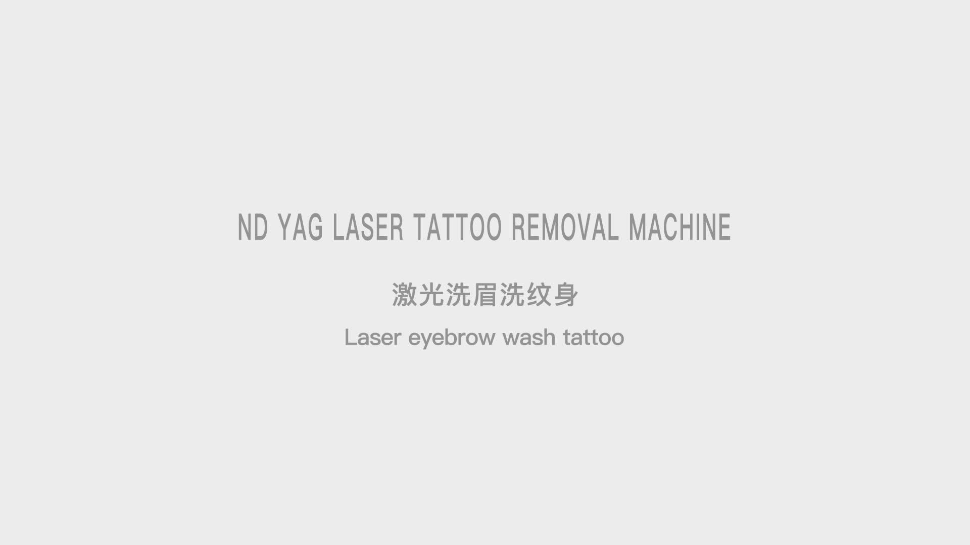 Unique design portable picosecond laser 2019 picosecond laser tattoo removal machine