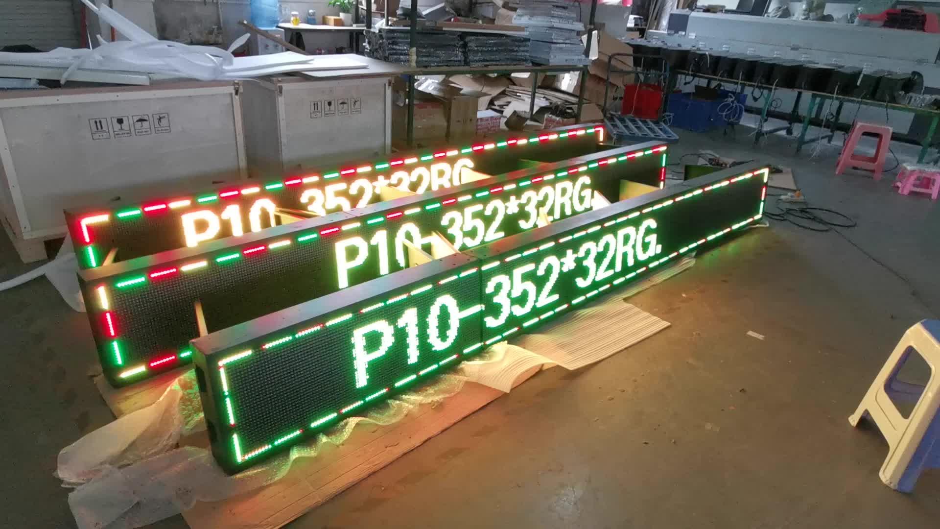 야외 방수 P10-32x352RG 이더넷 WIFI 시간 시계 기능 LED 이동 메시지 디스플레이