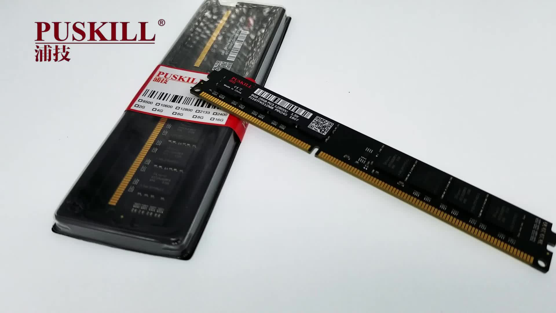 Compatible with all 8gb ddr3 1600mhz memoria ram