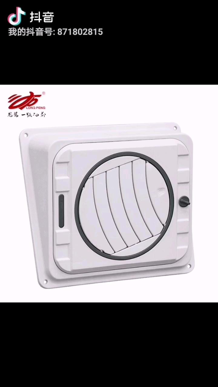 AOYCN buena calidad de plástico ABS tubo de ventilación de aire del difusor del
